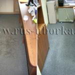 Химчистка ковролина в офисе