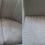 Химчистка сиденья дивана