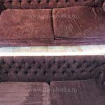 Химчистка баклажанного дивана