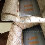 Химчистка коричневого кресла